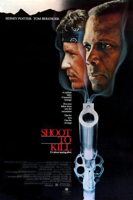 Affiche Poster randonnée tueur shoot kill disney touchstone