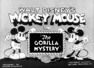 Affiche Poster gare gorille gorilla mystery disney mickey