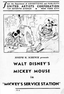 Affiche Poster joyeux mécaniciens mickey service station disney