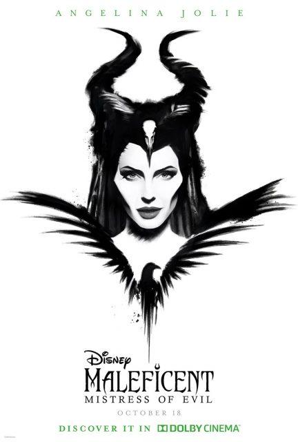 Affiche Poster maléfique maleficent mistress evil disney