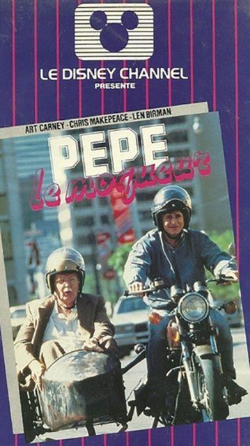 Affiche Poster pepe moqueur undergrads disney channel