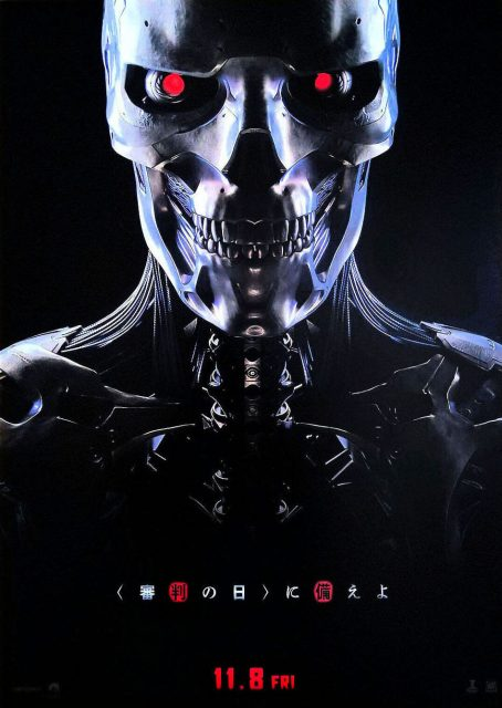 Affiche Poster terminator dark fate disney fox