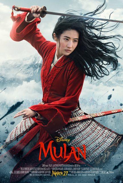 Affiche Poster mulan disney