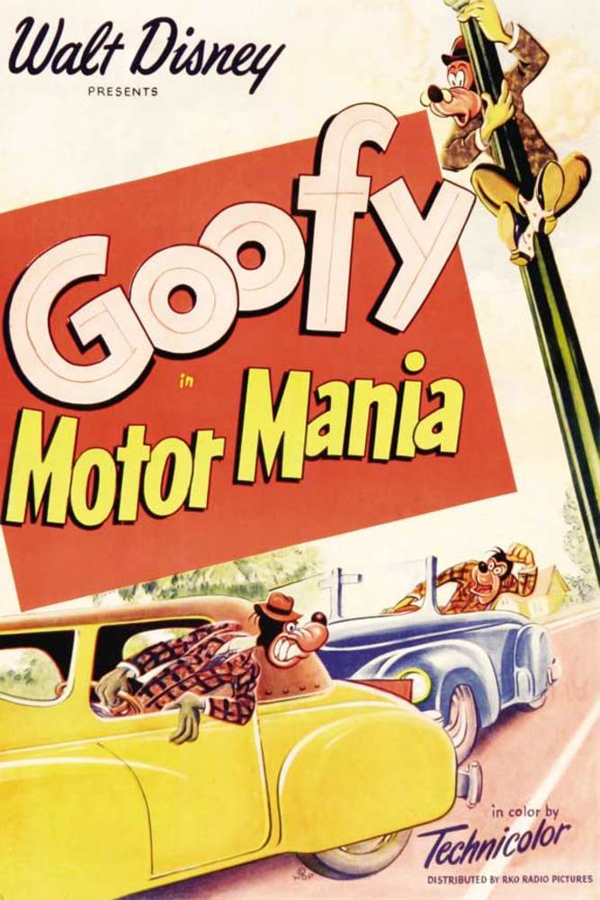 affiche poster automaboule motor maniar dingo goofy disney