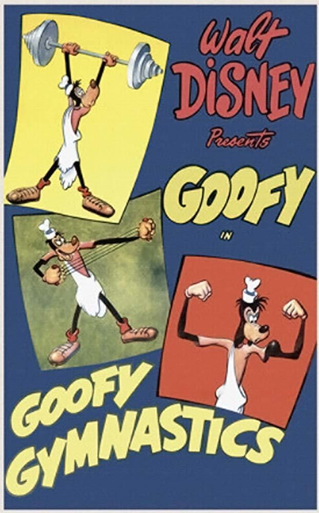 affiche poster dingo fait gymanistique goofy gymnastics disney
