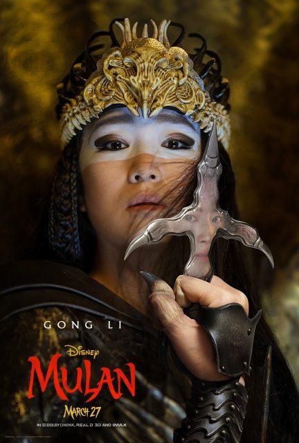 affiche poster film mulan disney