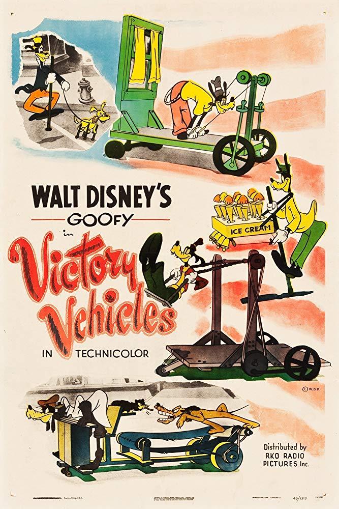 affiche Poster vive pogostick victory vehicles disney dingo goofy