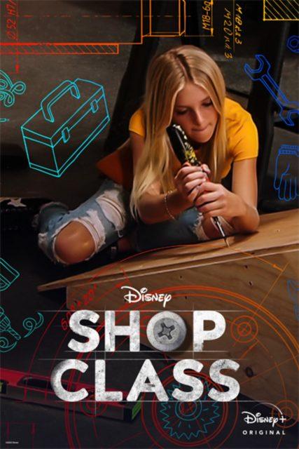 affiche poster atelier justin shop class disney plus