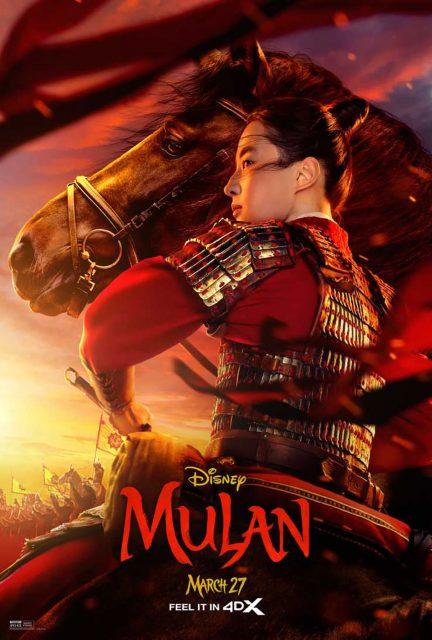 affiche poster mulan film disney