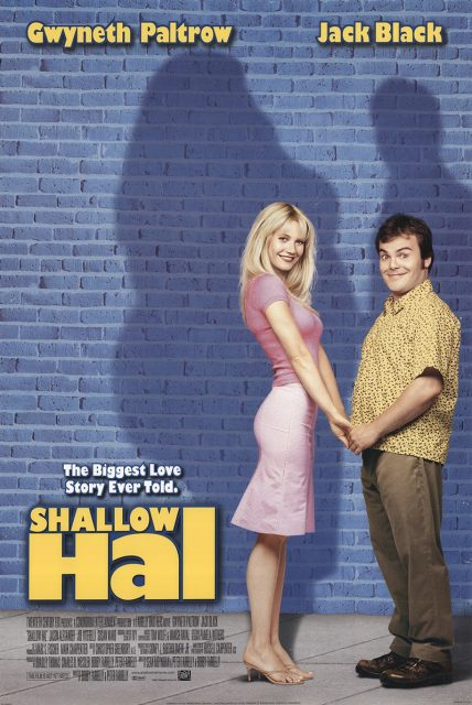 affiche poster amour extar large shallow hal disney fox