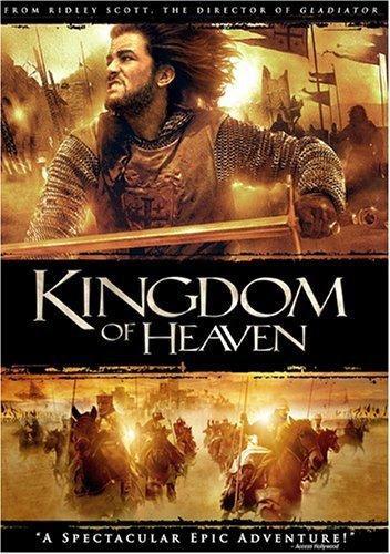 affiche poster kingdom heaven disney fox