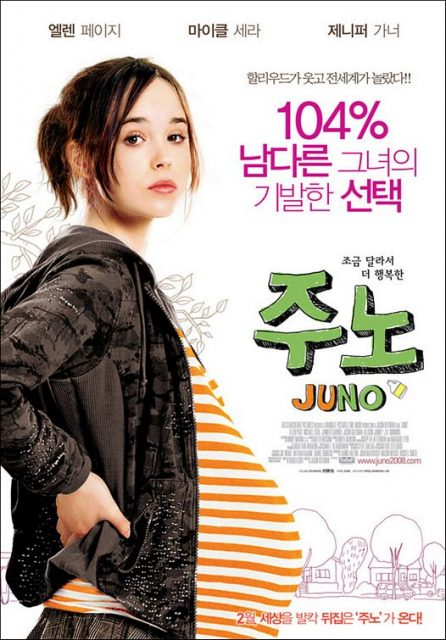 affiche poster juno disney fox