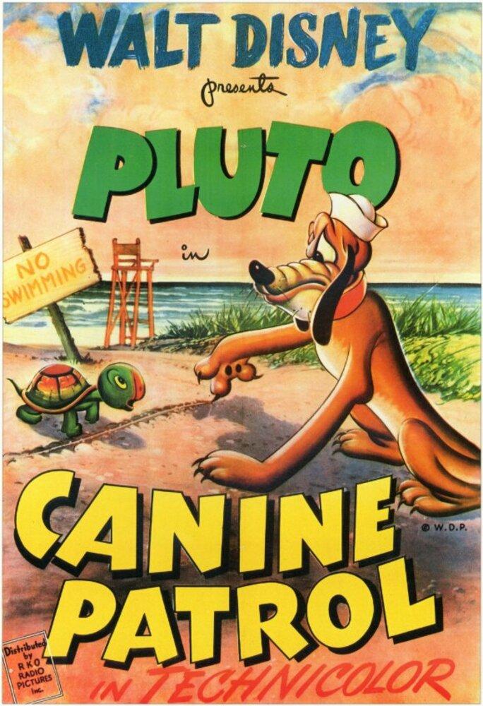 affiche poster patrouille canine patrol disney pluto