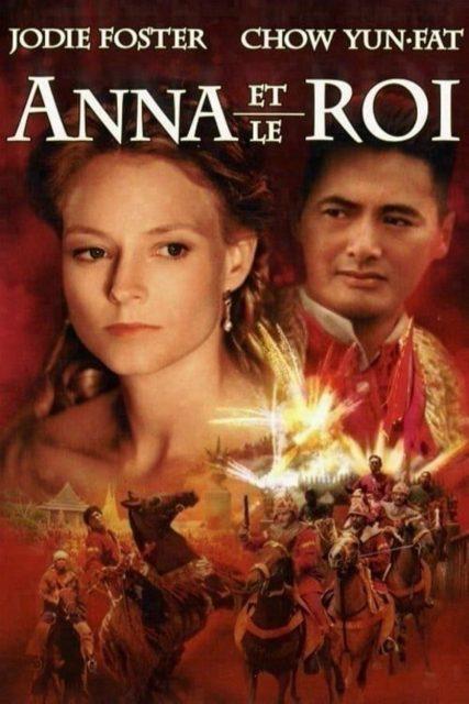 affiche poster anna roi king disney fox