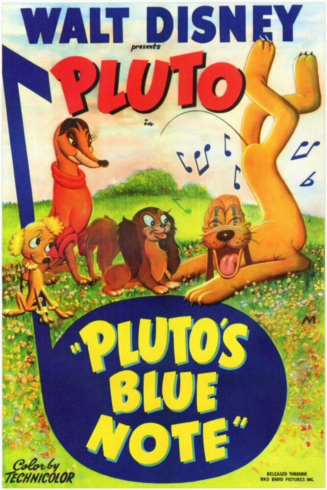 affiche poster pluto chanteur charme blue note disney