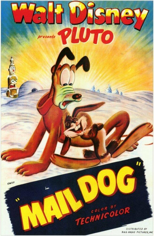 affiche poster pluto postier mail dog disney