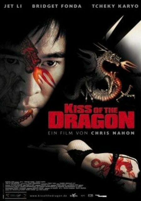 affiche poster baiser mortel kiss dragon disney fox