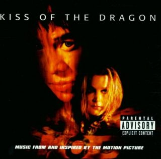 bande originale soundtrack ost score baiser mortel kiss dragon disney fox