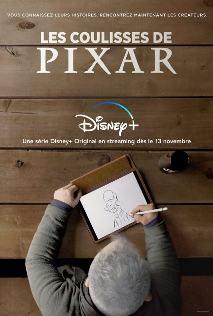 affiche poster coulisses inside pixar disney