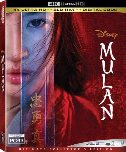 blu-ray mulan film disney