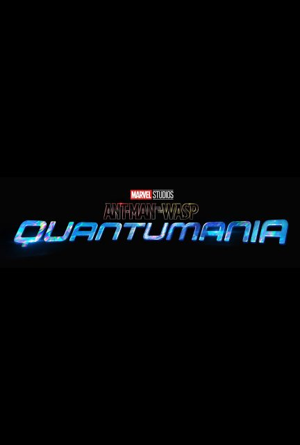 affiche poster ant man wasp quantumania disney marvel