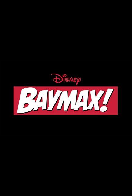 affiche poster baymax disney