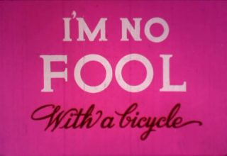 affiche poster no fool bicycle disney