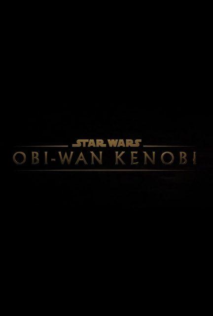 affiche poster obi wan kenobi star wars disney