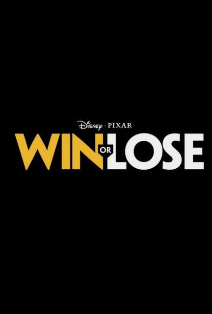 affiche poster win lose disney pixar