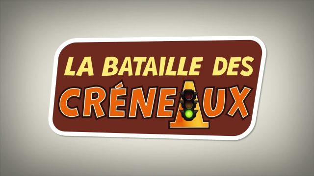 affiche poster unparalleled parking bataille créneaux pixar popcorn disney