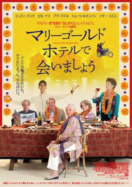 affiche poster indian palace Best Exotic Marigold Hotel disney fox