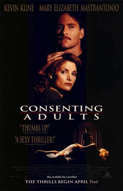 affiche poster jeux adultes consenting adults disney