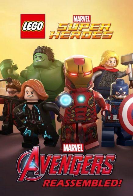 affiche poster lego marvel Reassembled super heros avengers ensemble disney