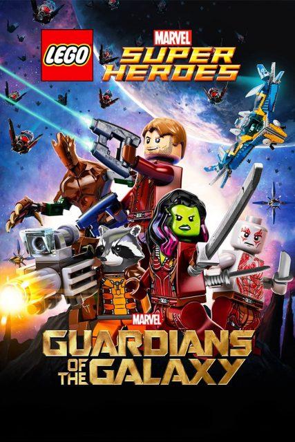 affiche poster lego marvel super heros guardians galaxy thanos threat disney