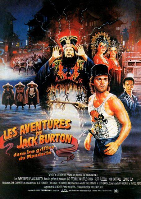 affiche poster aventures jack burton griffe mandarin Big Trouble Little China disney fox