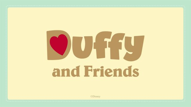 affiche poster spring surprise morning glory duffy friends disney