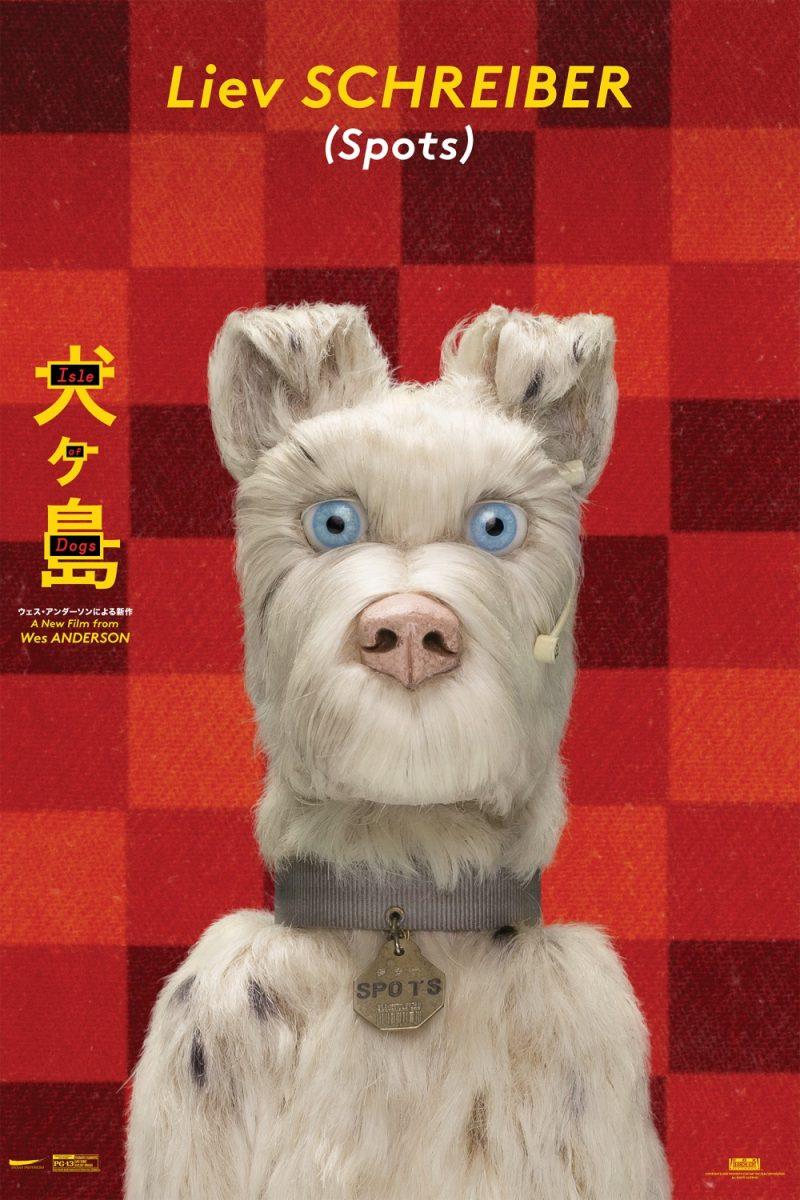 affiche poster ile chien isle dogs disney fox