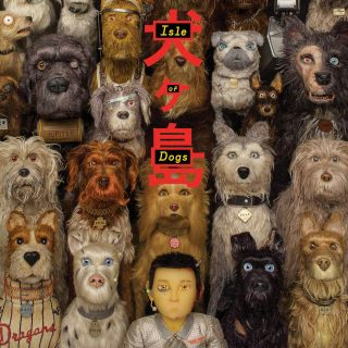 bande originale soundtrack ost score ile chien isle dogs disney fox